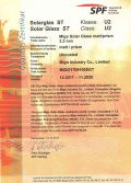 SPF certificate of Solar Glass