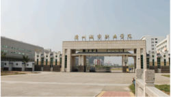 L.DOCTOR in Zhangzhou Institute of Technology