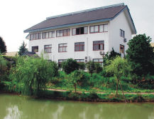 Quzhou Technology Center