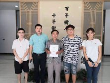 Our Customer from Hebei