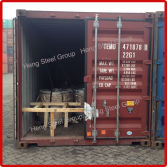 Hot Rolled Pickled&Oiled Steel Strip Coil Loading