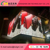 Outdoor LED Fixed Display Screen-P6-SMD353
