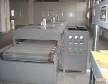 Belt dryer for food additive drying