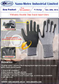 NMSafety Flexible Mico Foam Nitrile Thin Smart Phone Touch Screen Glove