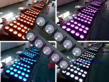 5PCS RGB 3in1 DMX LED Stage Blinder Light