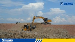 XCMG loaders and excavators applied in Brazilian quarry.