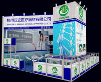 2015 Dental South China International Expo
