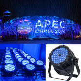 Lingyue Photoelectric Scores Heavily at 22ed APEC Banquet in Beijing
