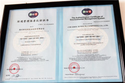 The authentication certificate of environmental management system