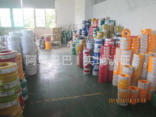 The warehouse of our products
