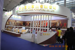 33th China International Furniture Fair(Guangzhou)