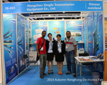 Hong Kong Electrionics Fair (Autumn Edition)