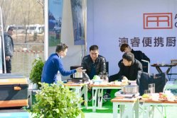 China (Beijing) international rv camping exhibition