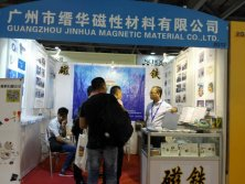 The 29th Guangzhou International Toy & Hobby Fair