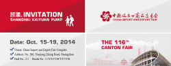 The 116th China Import and Export Fair (Canton Fair)
