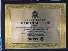 Audited supplier presented to Shenzhen Techand Environment Human Settlement Technology Co., Ltd.