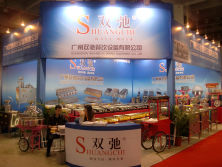 Guangzhou hotel supplies exhibition in Dec.2014