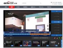 BZ Logo power inverter was reported in CCTV