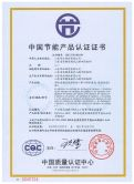 China energy-saving product certification