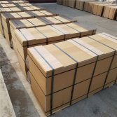 slotted MDF package