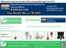 2015 Hong Kong International Lighting Fair Spring Edtion