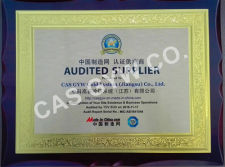 certification of made-in-china