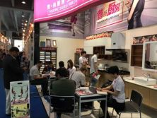 Spring canton fair in 2017 [Apr.15,2017]