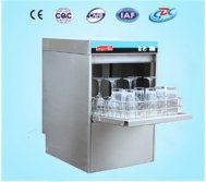 Hotel Amenity Undercounter Dishwasher ( Sw-40)