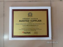 Company Capability of Jiangsu ANHUA police equipment manufacturing Co,.Ltd