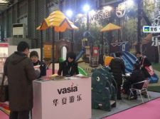 2010 Hongkong Children′s Products Sourcing Fair