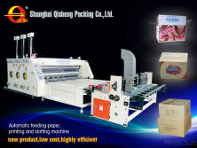 Automatic Paper Feeder Printing and Die-Cutting Machine