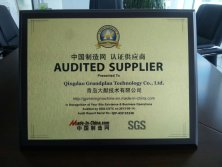 Audited Supplier by SGS agency