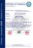 CE Certification for Automatic Paper Folding Machine