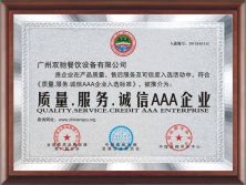 Quality service credit AAA enterprise