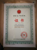 work safety standardization certificate