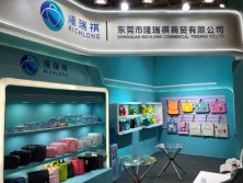 The 29th Gift Exhibition held in Shenzhen