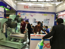 CHINACOAT2017 Exhibition in Shanghai, China