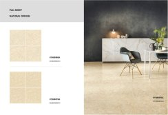 New 800x800 tile Catalogue