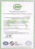 ISO14001Environmental Management System