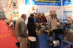 China Export and import Fair