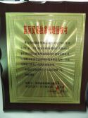 certificate of international trading exclusive agency
