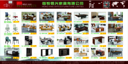2017 Canton fair office chairs cabinets furniture special price
