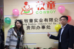 COWBOY Branch in Guiyang