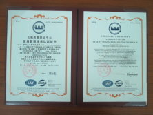 Quality Management System Certificate ISO 9001:2008