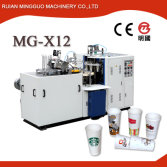 MG-X12 Paper Cup Forming Machine