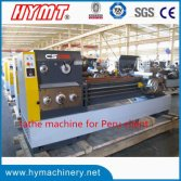 CS6150Bx1500 high precision horizontal lathe machine