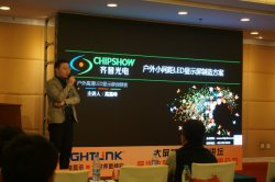 Chipshow Go across China whipping up a storm of LED small pitch screen