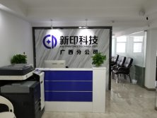 Guangxi Branch Office