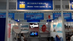 Canton Fair Oct 2014