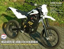 E-motorcycle with 10KW BLDC motor